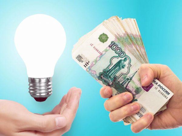 Как сократить расходы на электроэнергию, самые действенные советы